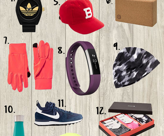 holiday gifts sporty athletic